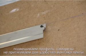 montazh-paryashhego-7